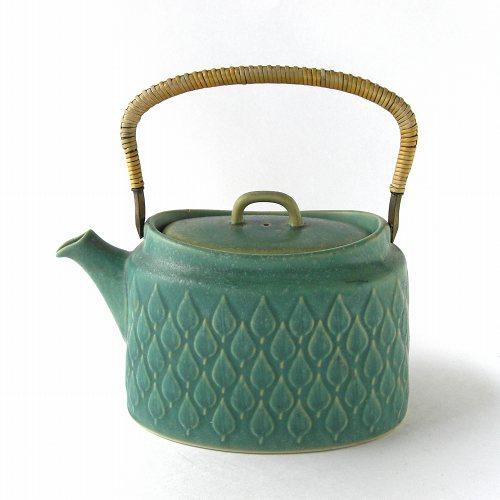 """Kronjyden Nissen, Jens Quistgaard """"Relief"""" Design Teapot"""