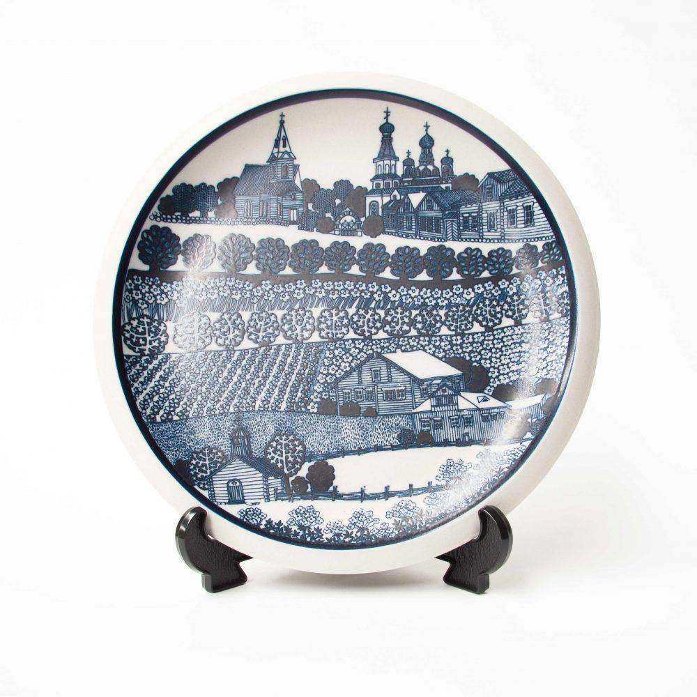 Arabia 100th Anniversary Plate 102